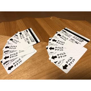 ●ポイント消化に!期限たっぷり タイムズチケット 300円×10枚 3000円分(その他)