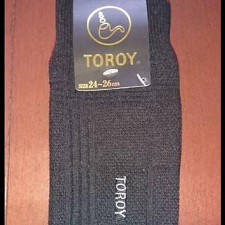 トロイ(TOROY)のTOROY 紳士靴下3足セット  福助(ソックス)