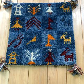 あきと様専用 ウールギャべ 手織り 40×40cm 座布団サイズ 新品未使用(ラグ)