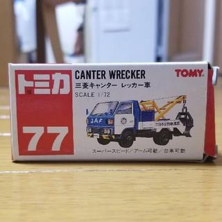 Takara Tomy - トミカ 三菱 キャンター レッカー車