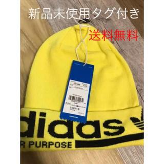 アディダス(adidas)のニット帽 adidas Originals アディダスオリジナルス moussy(ニット帽/ビーニー)