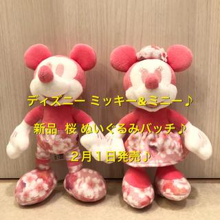 ディズニー(Disney)の★ディズニー  ミッキー&ミニー  サクラ ぬいば★(ぬいぐるみ)