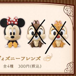 Disney - カプキャラ ディズニーフレンズ  セット