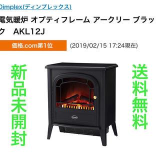 DimplexディンプレックスArkley AKL12J  電機暖炉 ブラック (電気ヒーター)