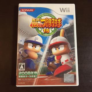 ウィー(Wii)のWiiソフト 実況パワフルプロ野球15(家庭用ゲームソフト)