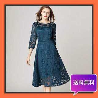 ザラ(ZARA)のレース ミモレ ロング ワンピース パーティー ドレス M ブルー 青 グリーン(ミディアムドレス)
