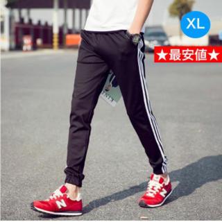 最安値更新♡新品未使用♡海外で人気スキニージャージ ジョガーパンツ XLサイズ(その他)