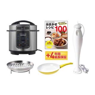 プレッシャーキングプロ パーフェクトセット 2個(調理機器)