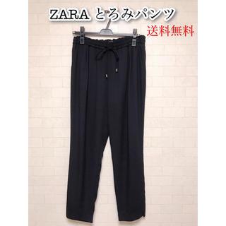 ZARA - ZARA とろみパンツ 濃いネイビー