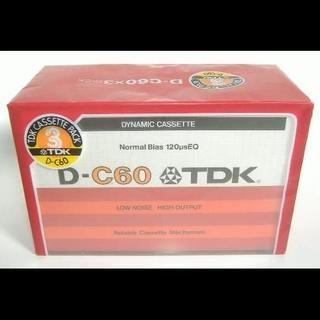 ティーディーケイ(TDK)の【当時物】TDK カセットテープ D-C60 60分×3本入 ノーマルポジション(その他)