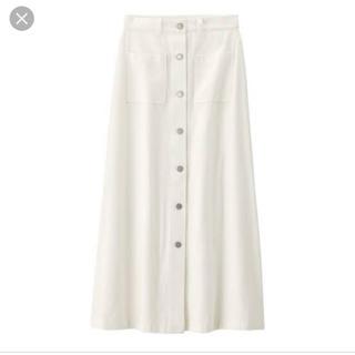GU - デニムフロントボタンマキシスカート