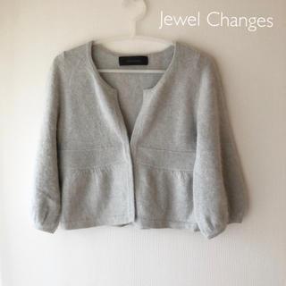 ジュエルチェンジズ(Jewel Changes)の♡JewelChanges♡ニットカーデ  淡いグレー (カーディガン)