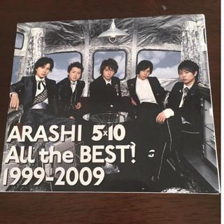 嵐 - ARASHI 5✕10 All the BEST! 1999_2009 CD