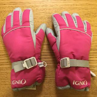 スキーグローブ 140cm 手袋(手袋)