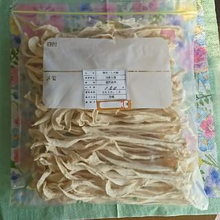 割り干し大根  鹿児島県産  無農薬 (野菜)