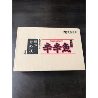 辛辛魚(麺類)
