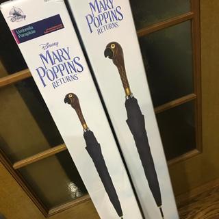 ディズニー(Disney)のYukino様用(傘)
