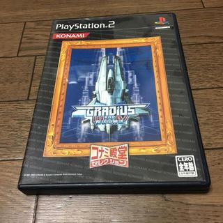 PlayStation2 - プレステ2ソフトグラディウス