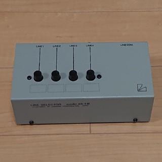 LUXMAN社「ラインセレクター  AS-4Ⅲ 」 (その他)