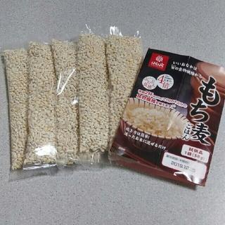 試供品★ばくばくもち麦ごはん☆50g×5包(米/穀物)