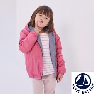 PETIT BATEAU - 【新品】プチバトー フード付きパフジャケット ピンク