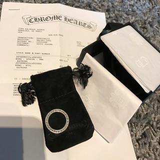 クロムハーツ(Chrome Hearts)のクロムハーツ スペーサーリング12号(リング(指輪))