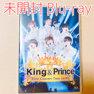 Johnny's - King & Prince First concert tour 2018通常盤