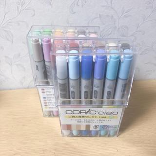 コピック チャオ 人物と背景セレクト Light 24色(カラーペン/コピック)