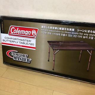 コールマン(Coleman)の【新品 送料込】Coleman コンフォートマスターバタフライテーブル/120(テーブル/チェア)