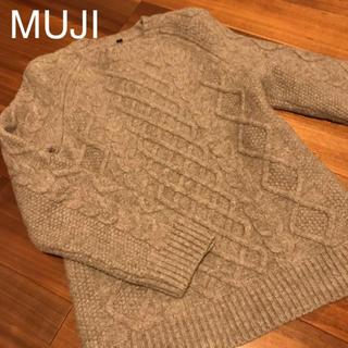 ムジルシリョウヒン(MUJI (無印良品))の【美品】ケーブルニット アラン柄 セーター(ニット/セーター)
