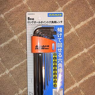 六角レンチセット(工具/メンテナンス)