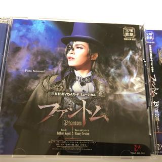 宝塚歌劇団 雪組公演 ミュージカル「ファントム」CD(その他)