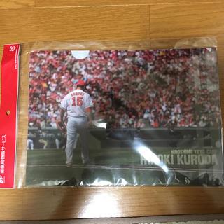 広島東洋カープ 黒田博樹 記念切手セット(記念品/関連グッズ)
