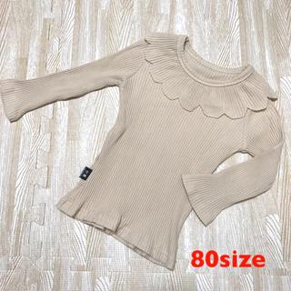 【海外子供服】フリルリブトップス 80size(シャツ/カットソー)