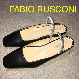 ファビオルスコーニ(FABIO RUSCONI)のファビオルスコーニ 2019SS 未使用 処分価格(ハイヒール/パンプス)