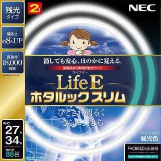 NEC 丸形スリム蛍光灯(FHC) LifeEホタルックスリム 86W 27形+(その他 )