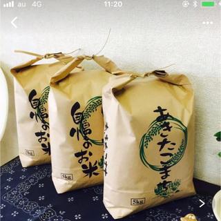 【ピコちゃん様 専用】平成30年度3種食べ比べセット精米各5kg(米/穀物)