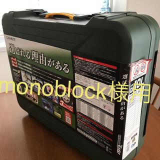 未使用カーメイトQE10L日本製タイヤチェーン(タイヤ)