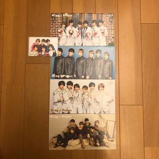 Johnny's - キンプリ 会報 カードケース