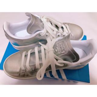 アディダス(adidas)のadidas スタンスミス 海外限定 シルバー(スニーカー)