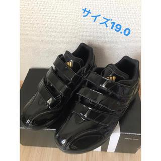 アディダス(adidas)のアディダス ポイントスパイク(シューズ)