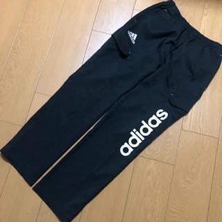 アディダス(adidas)のadidas  長ズボン  150cm(パンツ/スパッツ)