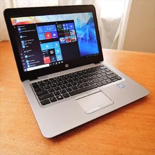 ヒューレットパッカード(HP)の大好評!Windows10/6th-i5/SSD/HP 820 G3 ゲームにも(ノートPC)