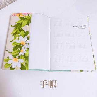 ハワイアン手帳カバー キャッシーマム❤︎2019.3〜2020.4