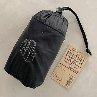 ムジルシリョウヒン(MUJI (無印良品))の無印良品 パラグライダークロス たためる ボストンバッグ 新品 ブラック(ボストンバッグ)