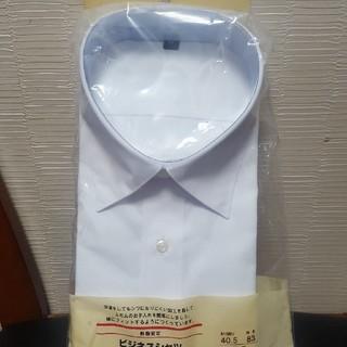 MUJI (無印良品) - 【無印良品】形態安定 ビジネスシャツ 2枚セット