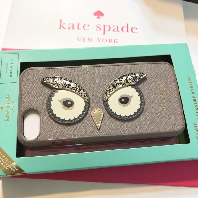 スマートホン ケース | kate spade new york - 新品 高級レザー ケイトスペード iPhone 8 7 6S ケース フクロウの通販 by なつみ's shop|ケイトスペードニューヨークならラクマ