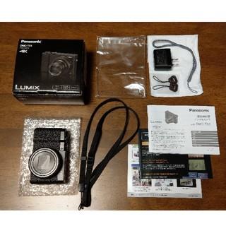 パナソニック(Panasonic)のPanasonic DMC TX-1 4k撮影 貼り革(コンパクトデジタルカメラ)