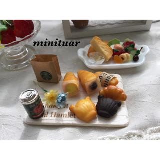 ミニチュア  パン B19 朝食プレート サラダ(ミニチュア)