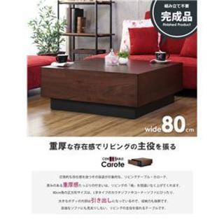引き出し付きローテーブル/センターテーブル 【ブラウン】 正方形 幅80cm (ローテーブル)